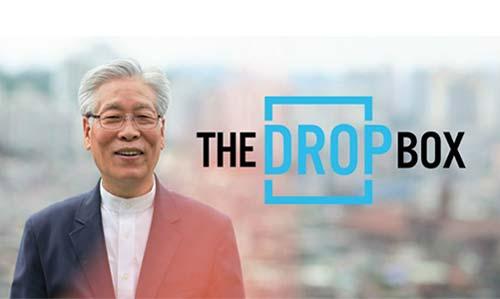The Drop Box Christian Movie At Rocking Gods House