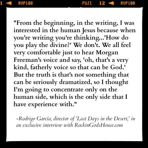 Rodrigo Garcia quote